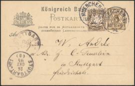 © 1894 - BAVARIA Coat of arms