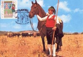 1981 PORTUGAL -  Bullfighter Ribatejo