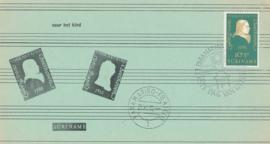 ®®® 1970 - CATA 547 - SURINAME Ludwig von Beethoven