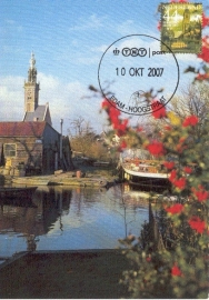 MOOI NEDERLAND 2007 - Edam Speeltoren