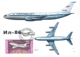 1990 BULGARIA - Aeroflot