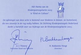 KBK - 2003