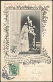 © 1901 - SERBIA - King Alexander I