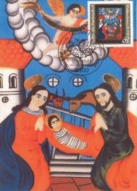 1981 GERMANY - Birth of Christ