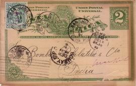 © 1892 COSTA RICA Coat of arms