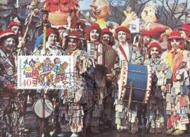 1973 GERMANY - Clowns in Köln