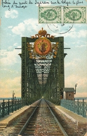 © 1908 - RUSSIA Imperial Coat of arms Eagle