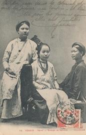 © 1914 INDO CHINA Annamite women