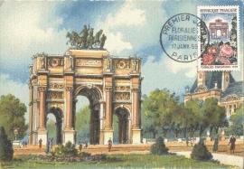 1959 FRANCE - Paris Arc de Triomph