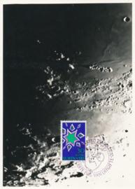 ®®® 1970 - CATA 533 - SURINAME - Ster