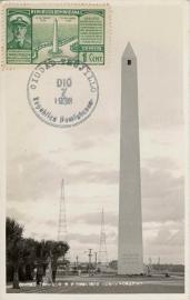 © 1938 DOMINICANA Obelisk Ciudad Trujillo