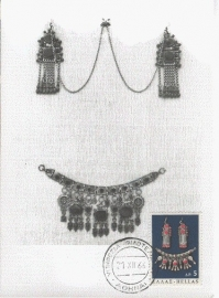 1966 GREECE - Jewels