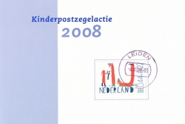 KBK - 2008e