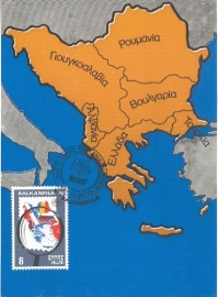 1979 GREECE - Map