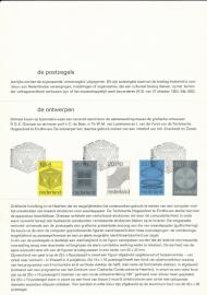 æ E 104 - 1970 Zomerzegels Emissiegegevens PTT