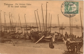 © 1912 KIAUTSCHOU Ships in harbor