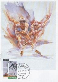 1992 NETHERLANDS Speed skating