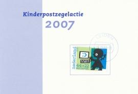 KBK - 2007d