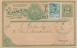 © 1898 COSTA RICA Coat of arms