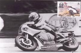 1982 ISLE OF MAN - Mike Hailwood Suzuki