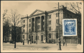 © 1938 - LATVIA Government palace Riga