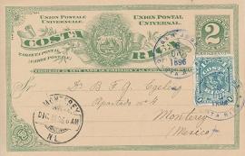 © 1896 COSTA RICA Coat of arms
