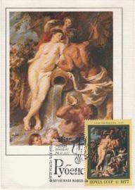 1977 RUSSIA - Rubens - Nude