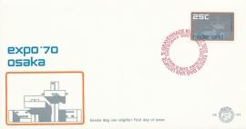æ E 103 - 1970 Osaka Wereld-tentoonstelling