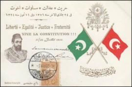 © 1908 - TURKEY Tughra symbol