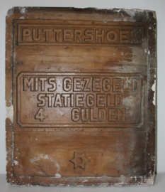 Oude Gipsen Stempelmal  Puttershoek