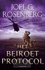 Rosenberg, Joel C. - Het Beiroet protocol