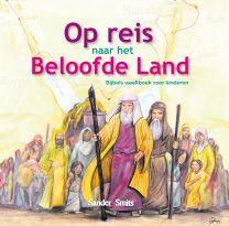 Smits, Sander - Op reis naar het Beloofde Land