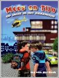 Beek, Ina van der - Mees en Tijn op jacht in het ziekenhuis