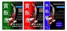 Premium koi food actie 4KG + 4KG + 1000ml