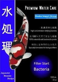 Filter Start Bacteria - (opstartbacteriën)