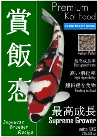 Premium Koi Food - Supreme Grower 10KG