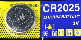 CR2025, Citizen 280-205, ECR2025, Seiko SB-T14, Timex NA, Univer Cel 561, 5003LC, L12