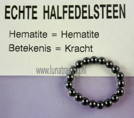 Edelstenen ring,  Hematiet