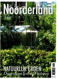 Noorderland 4 2015 - wenskaart met zaadjes Flowers for you