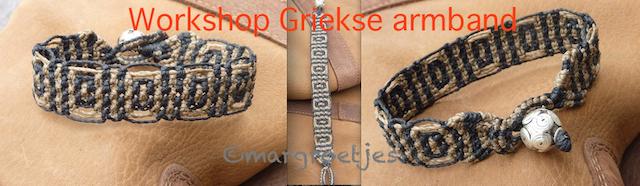 workshop griekse armband Margroetjes.png