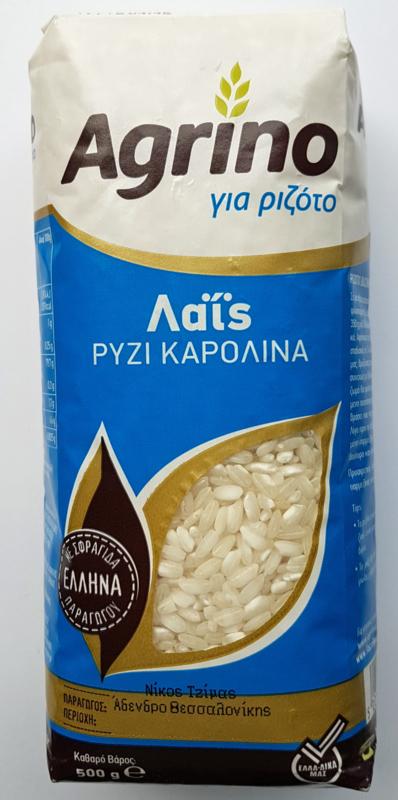 Carolina rijst