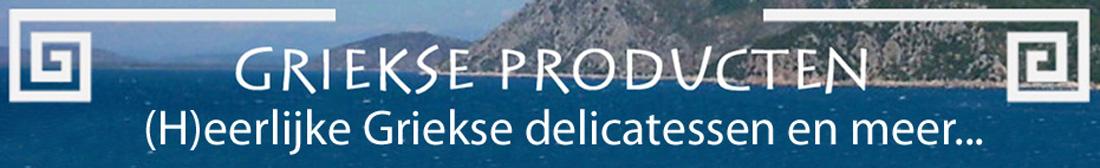 Griekse Producten