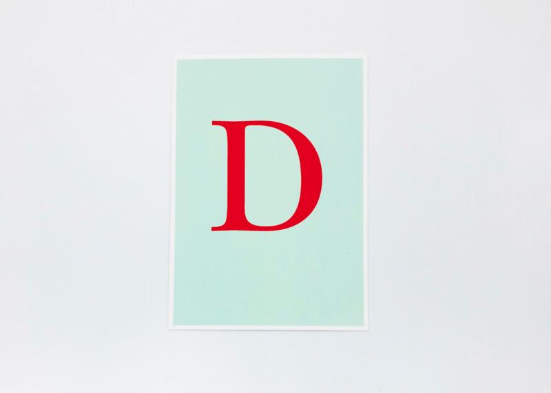 D card