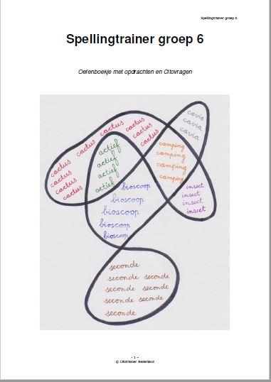 Spellingtrainer groep 6 (pdf-bestand)
