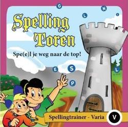 Spelling Toren Varia (8-10 jaar)