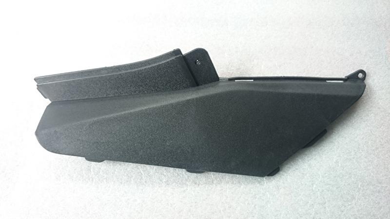 VOM  - Xrace/F22 - Plaat LINKS t.h.v. het zadel (VAK Z 60-4)