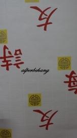 chineze letters tekens stoer kids behang k33