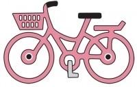 Cheerylinn design fiets Art. 195 op voorraad