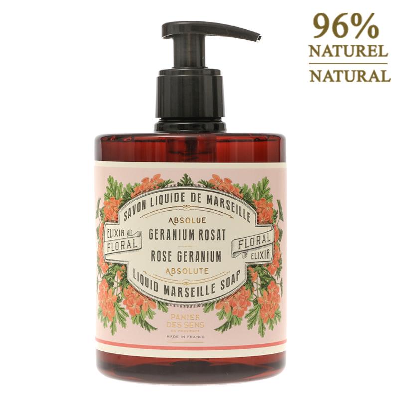 Geranium liquid soap, Panier des Sens