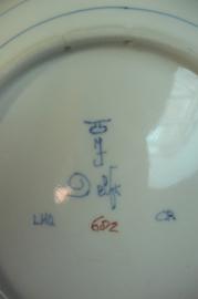 20% KORTING:  de Porceleyne Fles wandbord decor Pijnacker nr. 961 jaarletter CP=1971 doorsnede 18,5 cm schilder L.HO. (onbekend) (2)